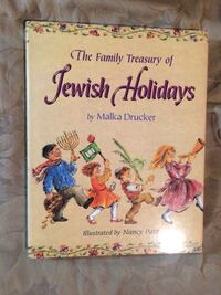 Jewish holidays book Vancouver, V6H 1S6