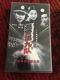Chinese/Korean DVD movies Germantown, 20874