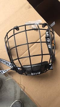 Hockey helmet face protector cage King, L7B 1H6