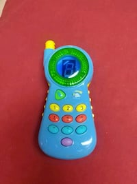 The First Years Toy Cellphone  Barrie, L4N 5B1