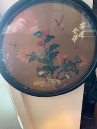 """2 13"""" oriental framed pictures done in JADE College Station, 77845"""