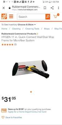 "NEW RUBBERMAID HYGEN 11"" COMMERCIAL MOP WITH GUICK"