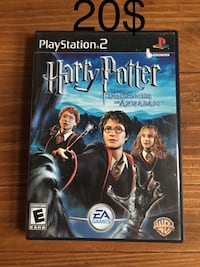 Harry Potter and the Sorcerer's Stone DVD case Drummondville, J2A