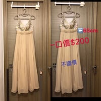 Night Gown Prom Dress null