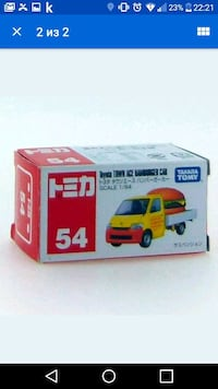 New cars Tomica Tomy Burnaby, V5H 1S9