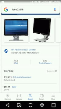HP w2207h Monitor Houston, 77058
