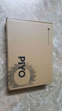 PiYo from Beachbody, new and sealed  Cambridge, N1R 8E5