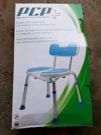 Bath/Shower Chair for Elderly/Surgery Recovery Toronto, M1N 3P5
