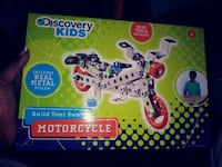 Discovery Kids Motorcycle box