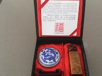 "Chinese ""Fortune"" Chop Set - Brand New"