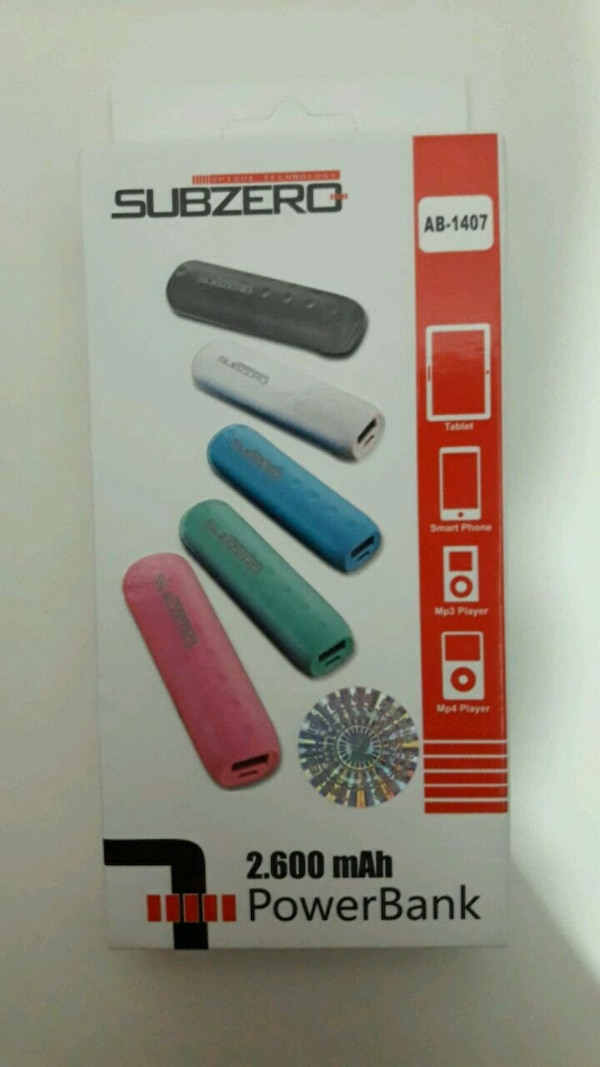 PowerBank e1b5dab8-51df-4c72-bc6d-5af589aded1d