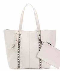 Beautiful bright white large tote Silver Spring, 20904