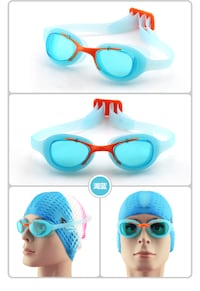 NEW Two-Tone Easy Fit Swimming Goggles Chino