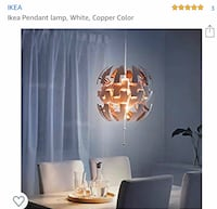 "IKEA PS 2014 20"" Laurel, 20707"