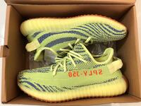YEEZY BOOST 350 V2 – Frozen Yellow  *ALL SIZES* Mississauga, L5A