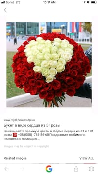 Frech.flowers.400.roses..400$..super.nice Cypress, 90630
