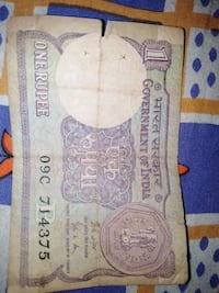 Antique old 1 rupee note  Rampur, 244901