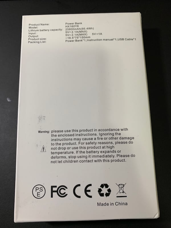 QTshine 25800 mAh Power Bank 207c744d-88d3-4e2f-9476-7203245ec148