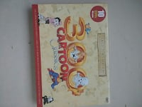 300 Cartoon Classics box Joplin, 64801