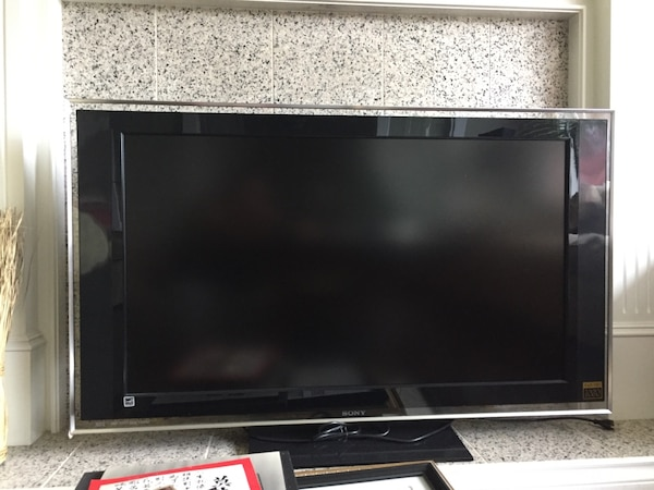 "Sony Bravia 46"" excellent perfect condition glass border"