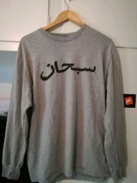 Supreme arabic long sleeve Vestby, 1540