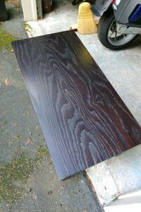 Crate & Barrel black stained coffee table. Sammamish, 98074