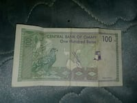 100 Baisa currency Bakersfield, 93301