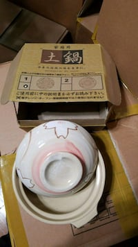 Japanese cooking pot 53 km