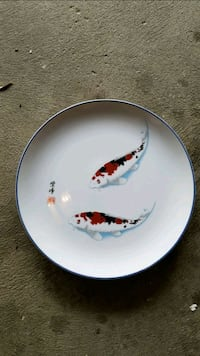 Asian plate with signature and rainmark Burlington, L7M 3Z2