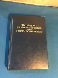 the kingdom interlinear translation of the Greek scriptures 1985 Тамарак, 33319