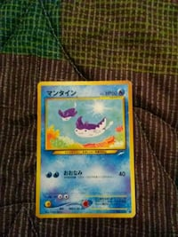 blue and yellow Pokemon trading card