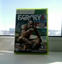 Far Cry 3 10410 km