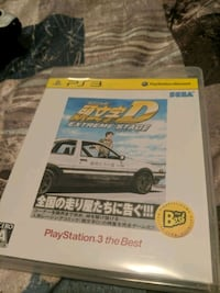 Initial d extreme stage PS3
