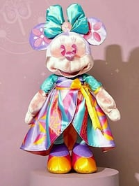 LIMITED EDITION Minnie Mouse Main Attraction Plush (4/12 Serie) Rockville, 20850