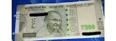 786 series new 500 rupee note