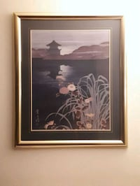 "Hero Nim 1980's Asian ""Oriental Pagoda"" Matted & Framed Art"