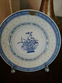 Vintage Rice Patterned Asian Plate! Never Used! Charleston, 29407