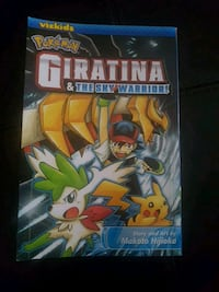 Pokemon giratina & The sky warrior London, N6C 3B9