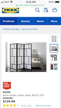 Large Room Divider Lincoln, L0R