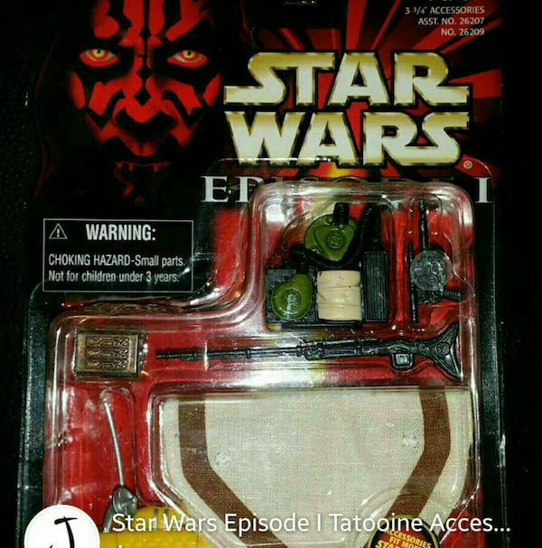 Star Wars Tatooine Accessory Set 1b519fe5-8730-4cd6-8e40-c688f1005f3f