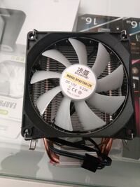 Fan pc fani