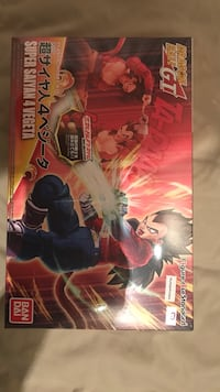 Dragon Ball GT Super Saiyan 4 Vegeta Figure (Exclusive) Montréal, H3H