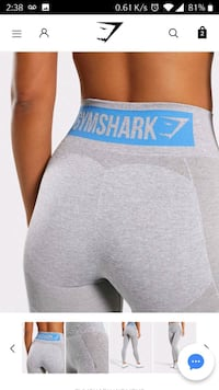 Gymshark brand new  leggings size large .  Guelph, N1H 7T8
