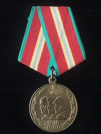 70 Years of the Armed Forces of the USSR Medal  Toronto, M4V 2C1