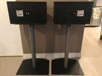 Bose 201 V, Floor Stands and Yamaha Receiver 7.1 Channels Centre Wellington, N1M 3P6