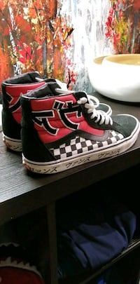 Size 11.5 vans japan New Westminster, V3M 6E2