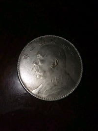 round silver-colored coin Parkville, 21234