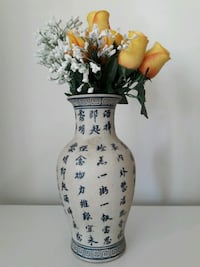 Chinese Calligraphy Vase