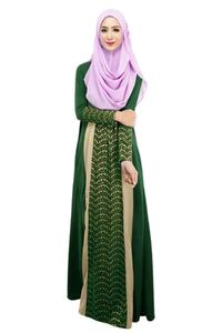 Green and beige lace Abaya  Kitchener, N2C 2R8
