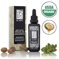 Al Asyl Organic Argan Oil 50ml 1.7floz Brand New Charlestown